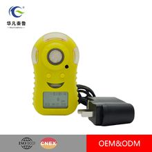 HuaFan Combustible Natural Gas Detector Portable Gas Leak Detector Tester with Sound Light Alarm EX/CH4/LEL/LPG Gas Monitor