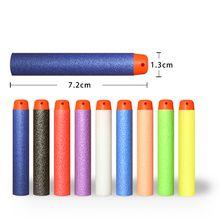 7.2 CM Refill Bullet Darts for Nerf N-strike Elite Rampage/Retaliator Series Blasters Kid Toy Gun- Reliable Long distance-Multicolor DHL