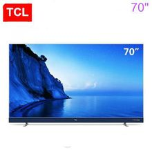 TCL 70A950U 70 inch 34 nuclear AI artificial intelligence Harman Kardon audio giant screen HDR4K smart TV