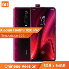 "Xiaomi Redmi K20 Pro 6GB 64GB Snapdragon 855 Octa Core Mobile Phone 48MP Rear Camera Pop-up Front Camera 6.39"" full screen NFC"
