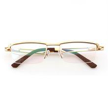 ultra light aluminum magnesium alloy frames High quality Optical glasses frame for business men and women