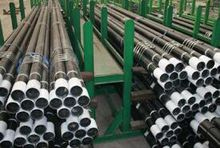 API 5CT Gr.R95 Steel Casing Pipes