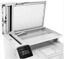 Hewlett-packard (HP) LaserJet Pro MFP M227fdw laser all-in-one