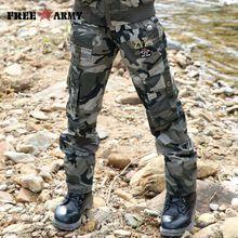 FreeArmy 2017 childrens camouflage long pants KN-1135B