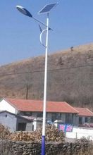 5 m 6 m 7 m 8 m lights in high lamp pole lights led street lamp square street lamp football field