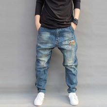 Mens Jeans Casual Joggers Plus Size Hip Hop Harem Denim Pants Camouflage Patchwork high quality Trousers Blue M-6XL