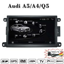 UPsztec 7 inch Car Audio Products Android 7.1 Car DVD Player for Audi A5,A4,Q5(2009-2015) with GPS BT IPOD DVR