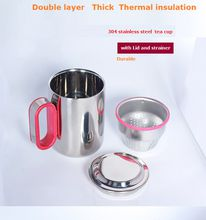High quanlity thick double layer vacuum 304 stainless steel cup make and drinking tea hygiene Mug cup for drink tea or herb