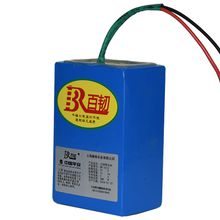 BAIREN Lithium battery 24v12ah Suitable for electric vehicles