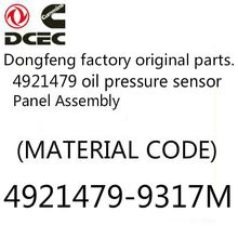 Dongfeng cummins electronic machine oil pressure sensor 4921479 induction plug