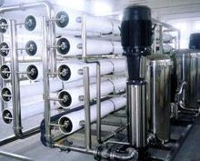 water treatment system/water treatment equipment sand filter/active carbon filter
