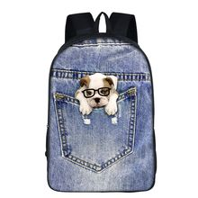 Good Price Mix Order Low MOQ Cute Pet Dog Teens School backpack Double Cell Shoulder Book Bags Waterproof Customized Accept