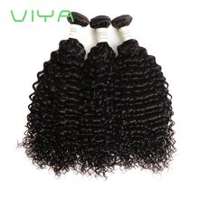 VIYA Brazilian Virgin Hair Real Human Hair Extension Curly 3 bundles Brazilian Hair Weave Bundles Can Be Bleached WY901D