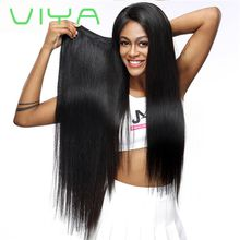 VIYA 3 Bundles Straight Brazilian Human Hair Weave Natural Color Straight Virgin Hair Extensions WY905D