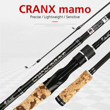 ILURE Carbon Fishing Rod 2 Section 2.1m 2.4m 7'8'Carbon Fishing Rods Cork Handle Fly Fishing Poles spinning casting Cranx Nano