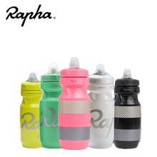 RAPHA ciclismo Sport cycling bottiglie 710 ml Ultralight Bottiglia di Acqua Della Bicicletta all'aperto bike bottle