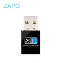 Original ZAPO Brand New TP-LINK 300 Mbps speed so fast wireless network card WiFi adapter new style wireless adapter