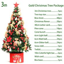 3m Christmas tree luxury package can be customized Christmas trees 0.6m 0.8m 1.2m 1.8m 2.1m 2.5m 3m Christmas decorations product CT-007