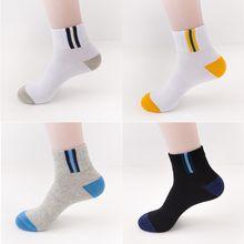 High end custom athletic knit men basketball socks Elite basketball sock custom china manufacturer wholesale elite sock