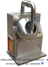 B300-1sc coating machine