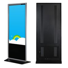"65"" Floor Standing Android IR Touch Screen LCD Digital Signage Displayer"