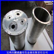 Titanium processing parts. machining