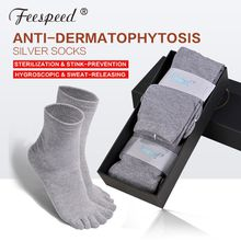 Feespeed In addition to the silver antibacterial sterilization Wuzhi socks beriberi beriberi Socks 2 pairs