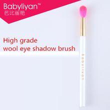 2018 Babyliyan Makeup brushes it is Goat Hair Foundation Eyeshadow brush Cosmetics Make up brush