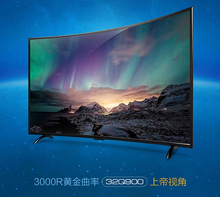 Hot Large Size 49 Smart Android 4K Ultra HD LED TV Support WIFI