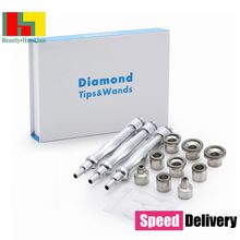 Diamond Dermabrasion Tips With 3pcs Microdermabrasion Wands And 9pcs
