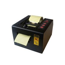 Heavy Duty Automatic Tape Dispenser for Adhesive Tapes and Non-adhesive Tapes with up to 80mm width Equivalent GSC80