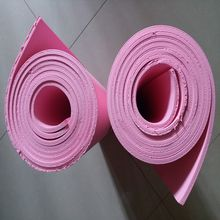 PINK Color Eva foam sheets,Craft eva, Easy to cut,Punch foam,Handmade material Size50cm*2m cosplay material