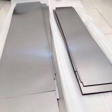GR1 GR2 titanium plate
