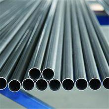 High quality grade titanium prices nitinol tube