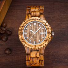 SIHAIXIN complete men's watches with wooden display calendar quartz watch men's fashion zebra luxury men's watch