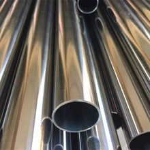 DIN 2393 precision welded steel pipe