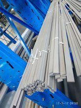 Gr5 Titanium Bar Stock
