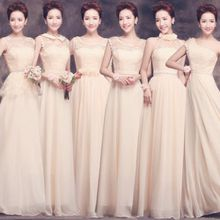 Bridesmaid suit 1