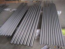 Titanium Alloy Square Rods