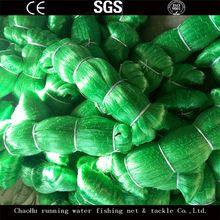 Running Water Nylon monofilament fishing nets