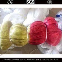 Running Water Cast Net Sinker Cast Net Shrimp Throw Fishing Supplies