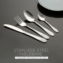 Family restaurant hotel stainless steel cutlery set carved pattern cutlery set