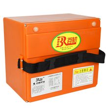 BAIREN Lithium battery 48v32ah Suitable for electric vehicles