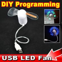 DHL Fashion USB LED FAN USB Gadget Red/Green/Blue Light Flexible LED Cooler DIY USB Case Any Characters Messages for Laptop PC