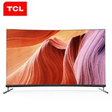 TCL 75C3 curved screen TV 75-inch full screen 4K ultra HD Free remote control AI intelligent voice control Home theater Silver