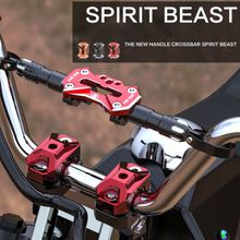 Spirit Beast motorcycle modified handlebar holder multifunction cross bar three color optional DL203 L2