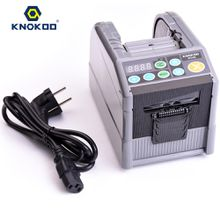 KNOKOO ATD-60 Automatic Tape Dispensers for 6-60mm Tape Cutter Auto Tape Packing Machine Equivalent ZCUT-9