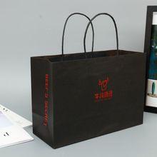 Wholesale Custom Personalized Pattern Merchandise Shopping Kraft Paper Bags
