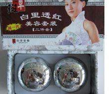 Best choice for women -----GU YUN Bai li tou hong whitening cream 2 in 1