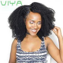 VIYA Brazilian Hair Bundles Yaki Straight Unprocessed Yaki Human Hair Weave 3pcs Dyeable Hair Extensions WY831C